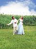 Happy couple outdoors | Stock Foto