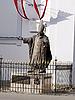 ID 3156216 | Vienna. Statue of priest | High resolution stock photo | CLIPARTO