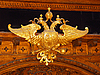 ID 3176294 | Wappen des Kaisertums Österreich | Foto mit hoher Auflösung | CLIPARTO