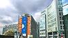 Photo 300 DPI: European Parliament in Brussels. Belgium