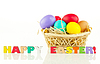 Basket with colorful Easter eggs | Stock Foto