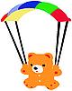 Vektor Cliparts: Bear