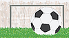 Vector clipart: Soccer ball on green fileld