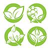 Векторный клипарт: зеленые листья круглые наклейки