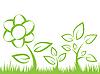 Векторный клипарт: силуэты цветов