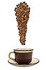 Exclamation point of the coffee beans with cup | Stock Foto