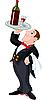 Vector clipart: Cartoon waiter