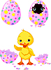 Vector clipart: Easter duckling