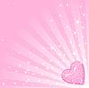 Vector clipart: Magic heart
