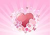 Vector clipart: Valentine heart design
