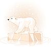 Polar Bear | Stock Vector Graphics