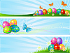 Different Easter banners | Stock Vector Graphics