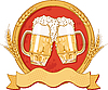 Vector clipart: Oval beer label design