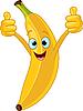 Векторный клипарт: Веселый мультяшный банан