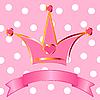 Векторный клипарт: корона принцессы