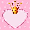 Векторный клипарт: Принцесса корона на розовом фоне