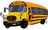Vector clipart: School Bus