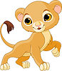 Vector clipart: Brave Lion Cub