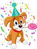 Vector clipart: Birthday puppy