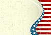 Векторный клипарт: Американская фона