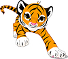 Vector clipart: Running baby tiger