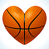 Vector clipart: Ball for basketball in the shape of heart