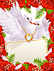 Vector clipart: Valentine card with doves