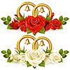 Eheringe und Rosenstrauß