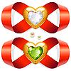 Vector clipart: iInfinite Love