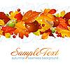 Векторный клипарт: Осенний бесшовного фона горизонтальной