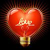Векторный клипарт: Лампочка в форме сердца