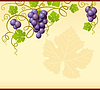 Grape background | Stock Vector Graphics