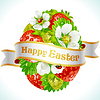 Vector clipart: Vector Easter egg from strawberry and flowers