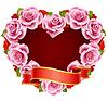 Векторные розовые розы кадра в форме сердца