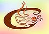 Vector clipart: coffee