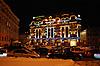 基辅冬天月夜 | 免版税照片