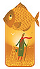 Vector clipart: fisherman