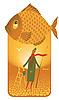 Векторный клипарт: рыбак