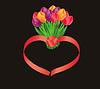 Векторный клипарт: Tulip букет с сердцем