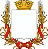 Photo 300 DPI: Russian heraldic elements