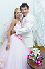 Bride and groom in wedding attire | Stock Foto