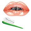 Векторный клипарт: зубная щетка. рот с больными зубами