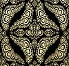 Vector clipart: Decorative seamless floral ornament