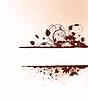 Векторный клипарт: Осень Grunge фона