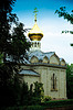 Russian church in Baden-Baden | Stock Foto