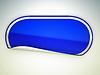 Фото 300 DPI: Синий округлые наклейку или этикетку
