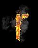 Burning and flame font R letter | Stock Illustration