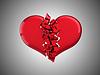 Scheidung und der Liebe. Broken Heart | Stock Illustration