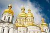 Cloudy sky and Cupola of Orthodox church | Stock Foto