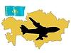 Векторный клипарт: лететь мне в Казахстан